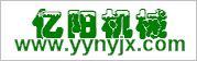 曲阜市亿阳农业机械厂