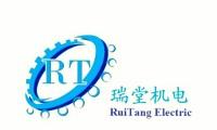 上海瑞堂机电设备有限公司