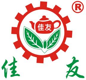福建佳友茶叶机械智能科技股份有限公司