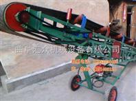 裝車卸車專用行走式皮帶機,玉米/小麥升降運輸機