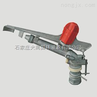 供应大田灌溉摇臂喷枪 园林喷头除尘喷枪