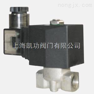 ZHVP系列不锈钢(304#-316#)流体电磁阀