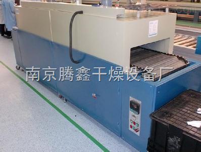 远红外隧道式烘箱_南京滕鑫+远红外隧道烘箱+不锈钢