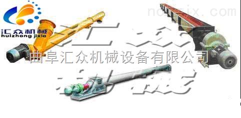 厂家螺带式粮食输送机,多用途螺带式输送机