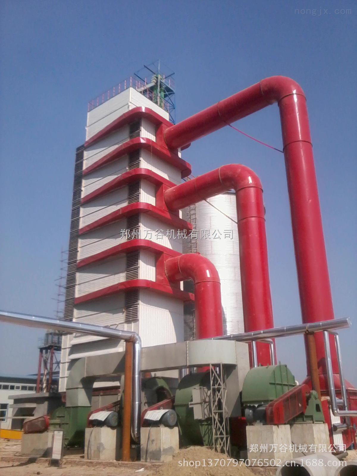 大型玉米烘干机   玉米烘干塔   河南省工业节能产品