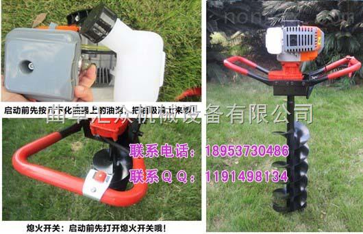 雲南便攜式打坑機,機械挖坑機,各式埋樁機