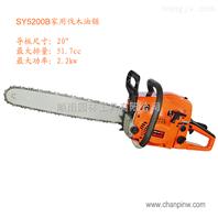 家用伐木油鋸SY5200