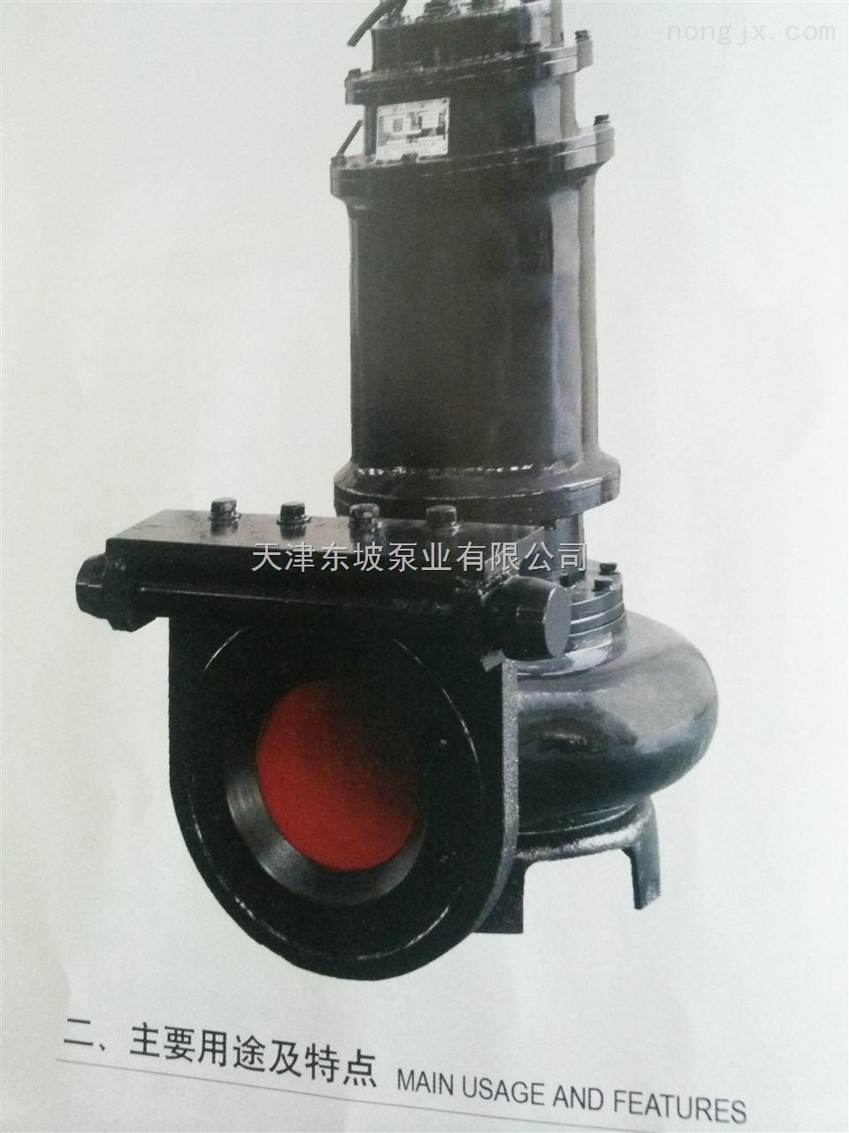 锡青铜潜水泵,污水提升泵,带绞刀排污泵