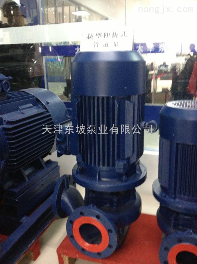 工程污水潜水泵