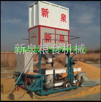 供应大豆包装称大豆装包机 黑豆打包机 小米灌装机