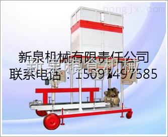 承德自动定量包装秤玉米大豆小麦颗粒打包机 颗粒自动包装机