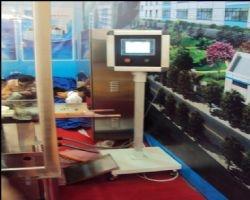 悬臂系统生产厂家可配威图东安康贝电气控制柜