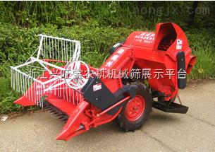 供应奇瑞谷王系列4lz-4  4lz-3奇瑞谷王收割机'收割机配件 拖拉机