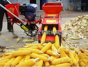 大型玉米剝皮脫粒機 小型玉米剝皮脫粒機 玉米脫粒機