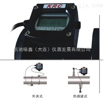 KRC-16B变送型时差超声波液体流量计|超声波液体流量计
