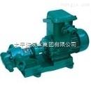KCB、2CY型齿轮油泵 化工离心泵