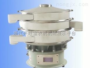 供应直线振动输送机 分级筛选机