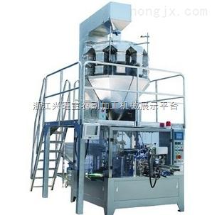 供应燕麦片包装机-自动称重式包装机