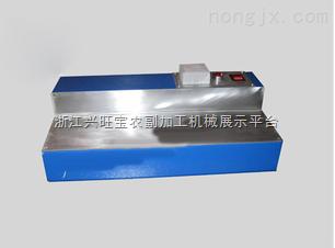 黄豆酱包机 液体酱包装机 蜂蜜包装机 (彭俊)