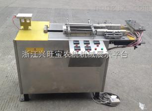 供应半自动透明膜三维包装机,茶叶盒包装机(图)