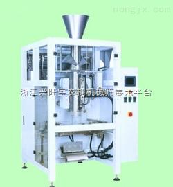 供应鑫电DZ-500江苏米砖真空包装机