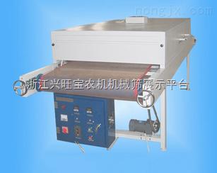 供应钱江供应:山楂烘干机,山楂干燥机