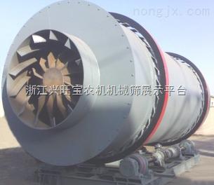 供应钱江ct-c钱江供应:山楂烘干机,山楂干燥机