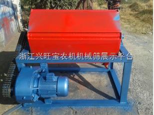 供應常州互幫報價︰大型鋼管廠污水處理干燥,隻果片烘干機,20