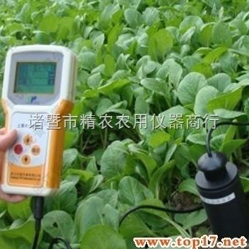 土壤水分测定仪TZS完成土样定位和土壤水分的测定
