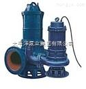 WQ潜水排污泵 固定式安装  维修方便