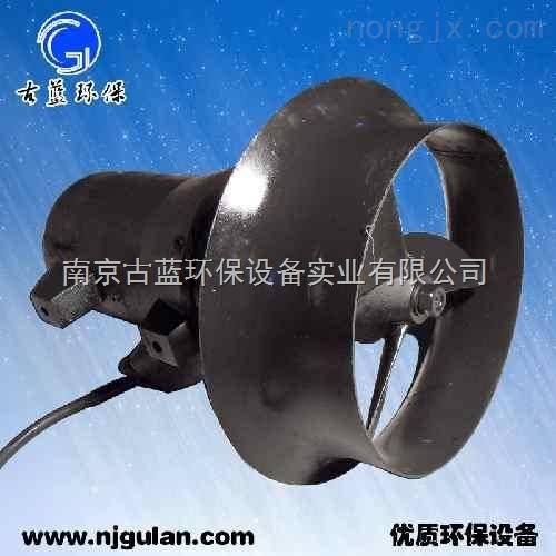 优质铸件式潜水搅拌机厂家销售 专业生产环保设备 诚信可靠