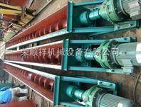 耐高温螺旋输送机新报价螺旋输送机型号齐全安装方便