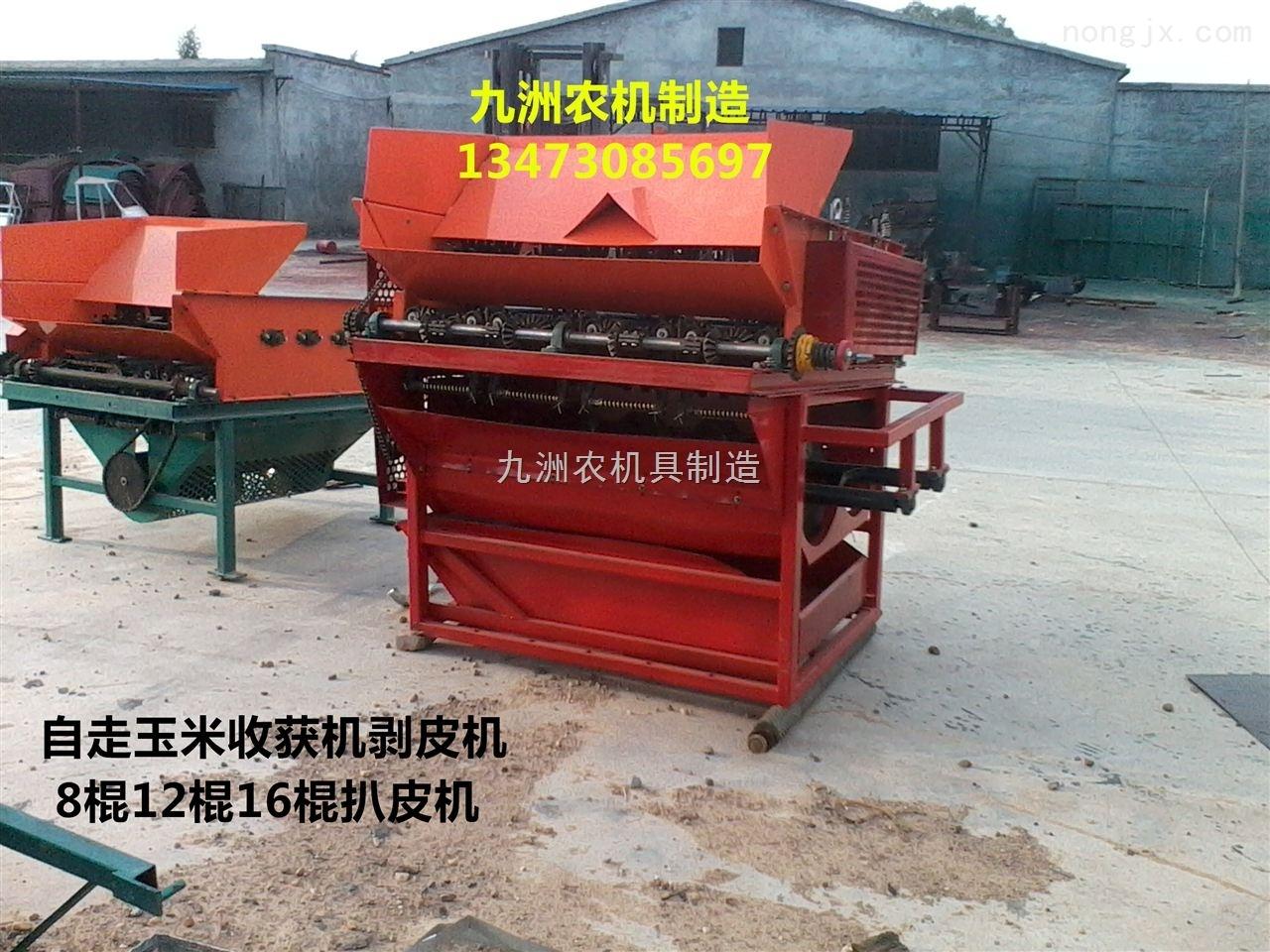 玉米联合收割机加装(厂家生产大型)8棍12棍16棍剥皮机 安装扒皮机 原装粉碎机