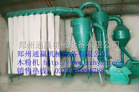600型竹木粉碎机|通赢高效超细竹木木粉机厂家
