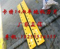 卡特彼勒14M平地机刀片刀角  卡特14M加宽加厚平地机刀板
