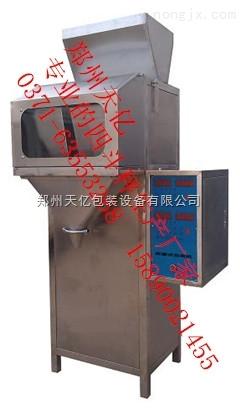 DGS-1型瓜子包裝機
