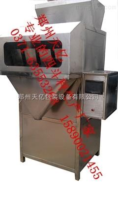 DGS-1型麦片包装机