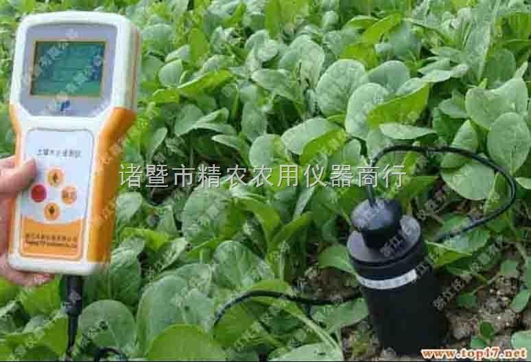 土壤水分测定仪TZS主要的部件