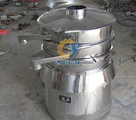 选矿设备 螺旋分级设备 溢流式螺旋分级机