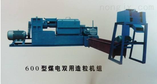 厂家直销,品质保证 专业供应PE塑料挤出造粒机 PP32-140/125