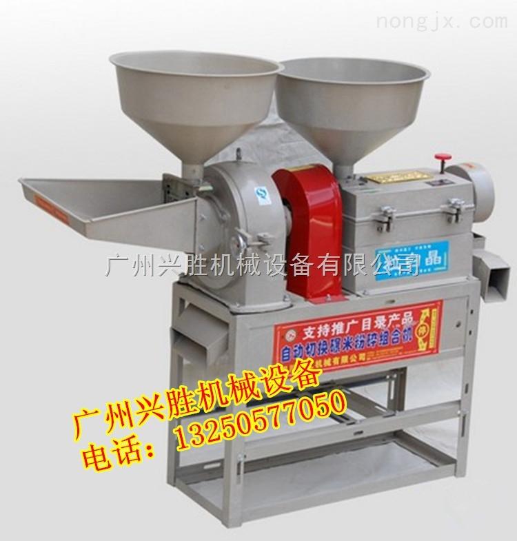 家用碾米粉碎组合机/大米加工机器/碾米机/饲料粉碎机