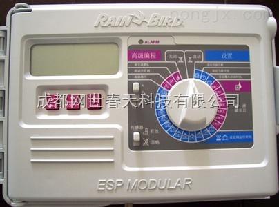 四川成都美国雨鸟模块控制器 节水灌溉 喷灌 滴灌 喷头 电磁阀 过滤器