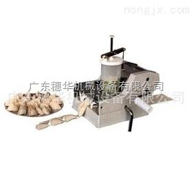 广东家用饺子机