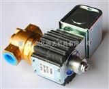 o453p进口高压电磁阀(常开型)