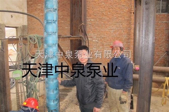 天津矿用潜水泵