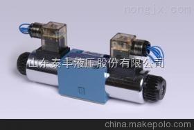 山东泰丰供应4WE10H-50/AG24NZ5L电磁换向阀