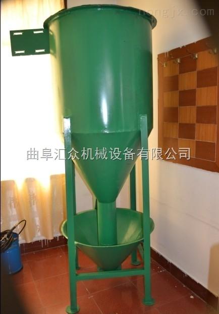 自吸立式搅拌机 饲料预混机 家用立式搅拌机