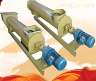 管式螺旋输送机/螺旋输送机