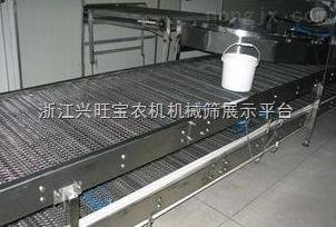 供应链板提升机 珠面链板式输送机