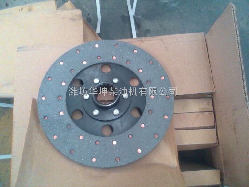 供应潍坊潍柴发动机离合器片离合器轴摩擦片压盘